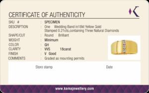 Kama - Plastic Warranty Cards
